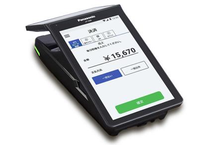 クレジット決済 – 【グローバルカードシステム】クレジットカード決済 ...